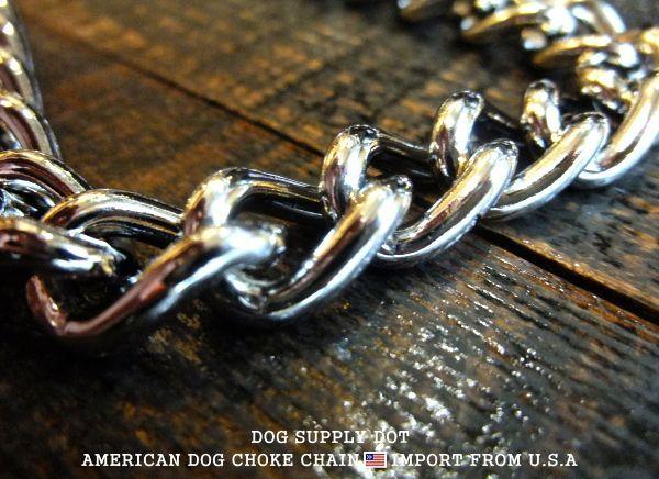 アメリカンドッグ チョークチェーン(大型犬向け径4ミリ/幅14ミリのヘビーチェーン)