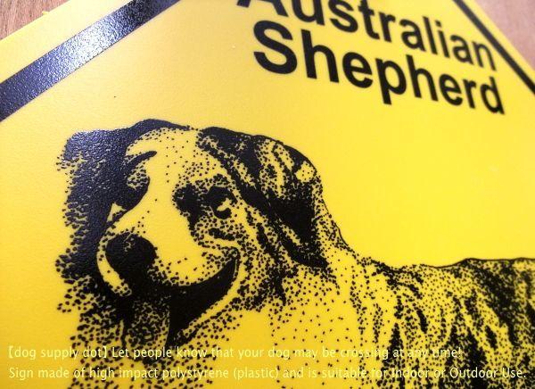 オーストラリアンシェパード 横断注意 英語サインボード アメリカ輸入看板