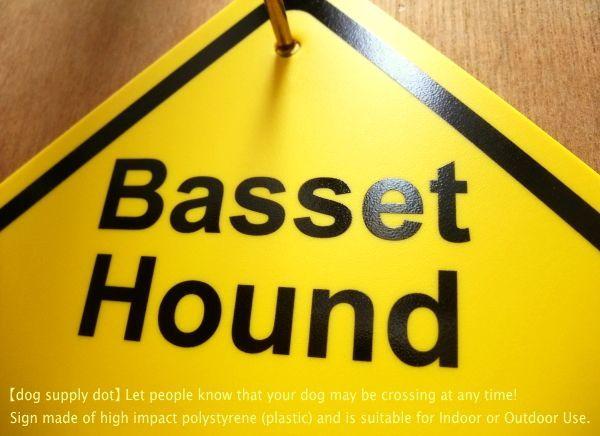 バセットハウンド 横断注意 英語サインボード アメリカ輸入看板