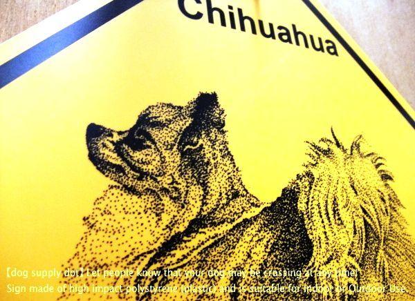 ロングコートチワワ 横断注意 英語サインボード アメリカ輸入看板