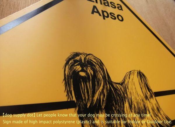 ラサアプソ 注意 横断 英語サインボード アメリカ輸入看板