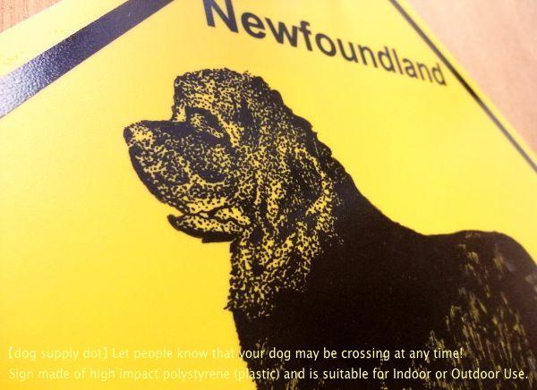 ニューファンドランド 横断注意 英語サインボード アメリカ輸入看板