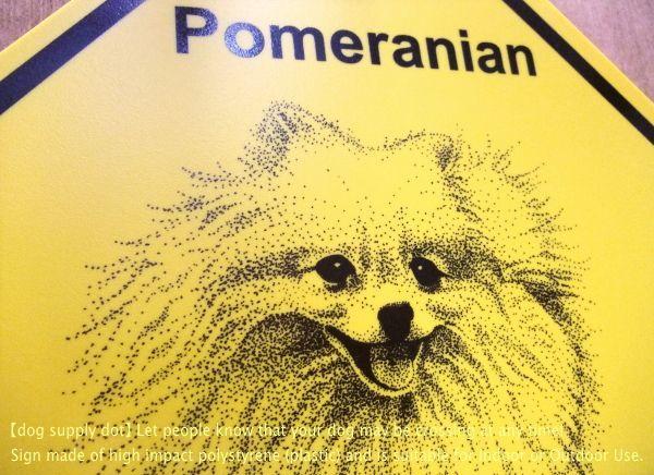 ポメラニアン 横断注意 英語サインボード アメリカ輸入看板
