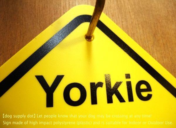 ヨーキー 横断注意 英語サインボード アメリカ輸入看板