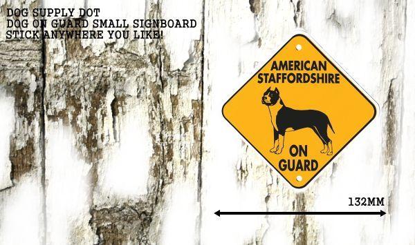 アメリカンスタッフォードシャー サインプレート:AMERICAN STAFFORDSHIRE ON GUARD