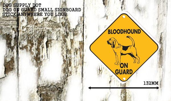 ブラッドハウンド サインプレート:BLOODHOUND ON GUARD