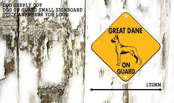 グレートデーン サインプレート:GREAT DANE ON GUARD