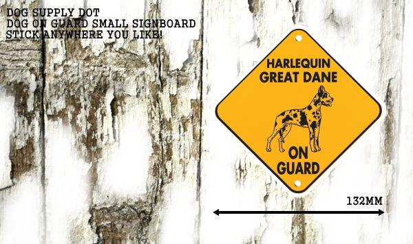 ハルクィングレートデーン サインプレート:HARLEQUIN GREAT DANE ON GUARD