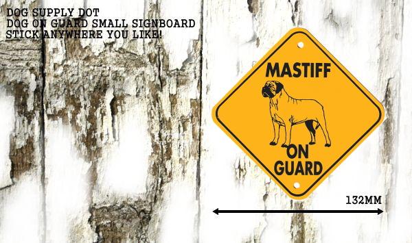 マスティフ サインプレート:MASTIFF ON GUARD