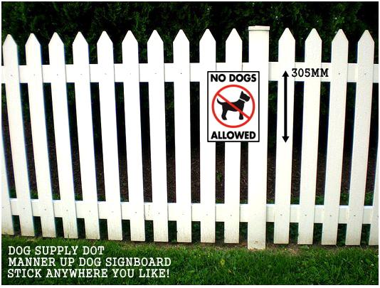 NO DOGS ALLOWED イラスト入りアルミ製サインボード