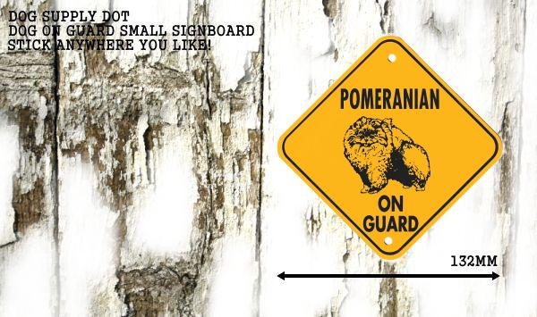 ポメラニアン サインプレート:POMERANIAN ON GUARD