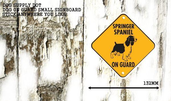 スプリンガースパニエル サインプレート:SPRINGER SPANIEL ON GUARD