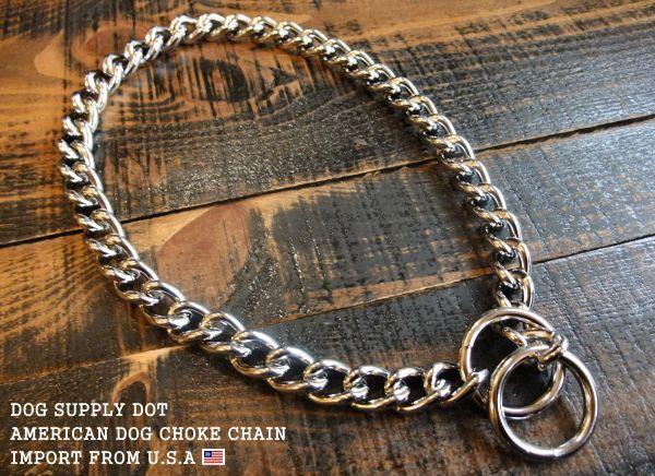 中型犬&大型犬専用、太くて丈夫なトレーニングしつけ訓練用のチョークチェーン首輪