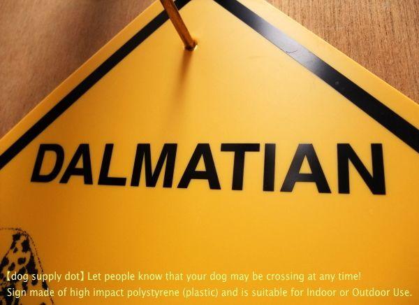 ダルメシアン 注意 横断 英語サインボード アメリカ輸入看板