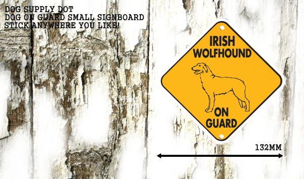 アイリッシュウルフハウンド サインプレート:IRISH WOLFHOUND ON GUARD