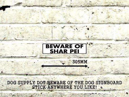 BEWARE OF SHAR PEI アルミ製スモールサインボード:シャーペイ