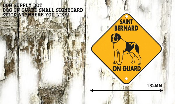 セントバーナード サインプレート:SAINT BERNARD ON GUARD